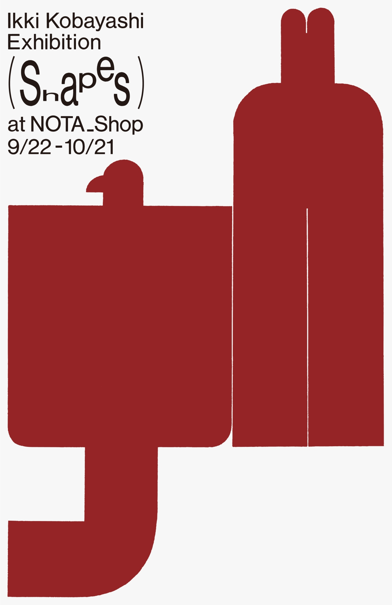 nota_poster